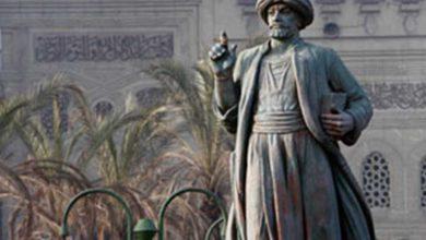 تمثال السيد عمر مكرم